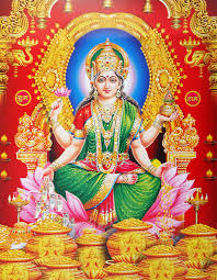 Lakshmi is worshiped on Dhanteras 2016