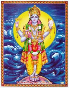 Dhanvantari is honored on Dhanteras