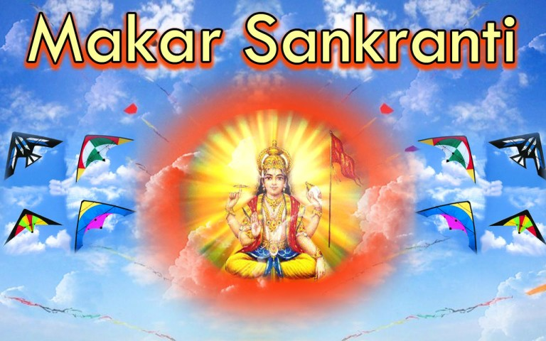 essay on makar sankranti in maharashtra