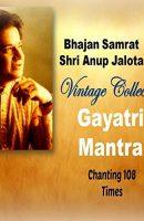 Gayatri Manatra