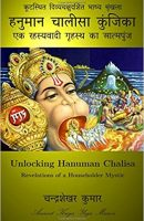 Unlocking Hanuman Chalisa